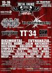 Metal Crowd Festival 2015