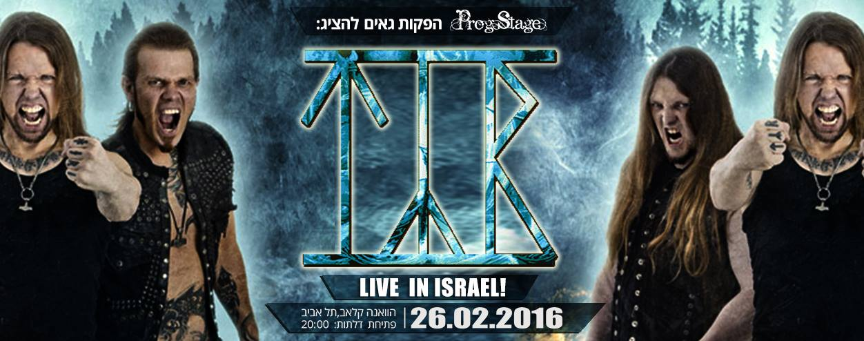 TYR Live in Israel