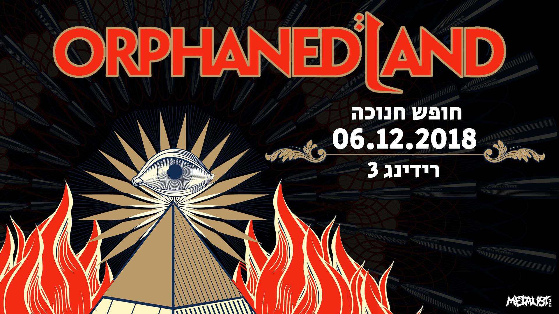 Orphaned Land Hannukah