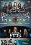 Metal Female Voices Fest Japan
