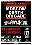 Moscow Death Brigade + SMG